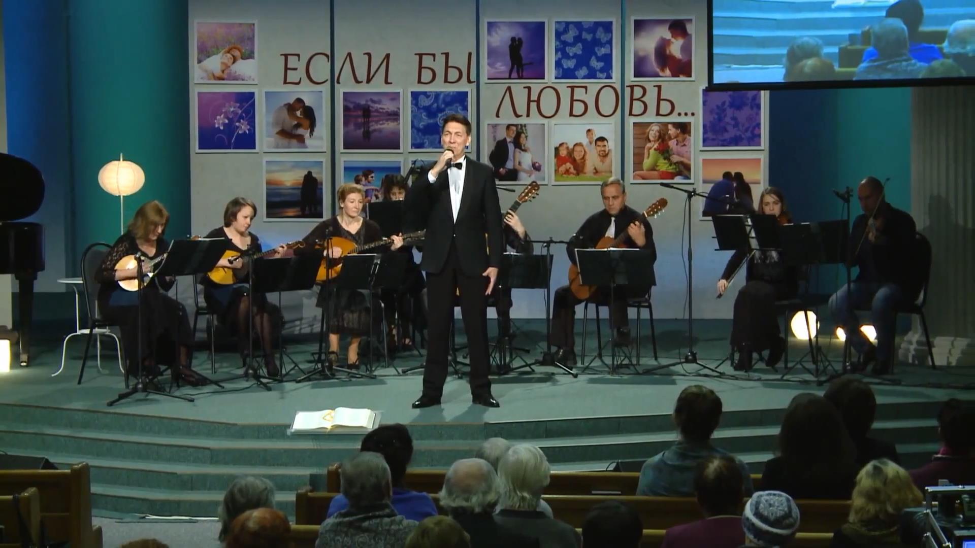 Евгений Бабин — «Благодарю».mp4_snapshot_01.57_[2016.03.28_13.41.39]