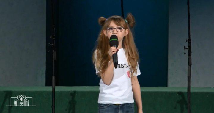 detskij-koncert-papa-mp4_snapshot_01-40_2016-09-23_20-34-07