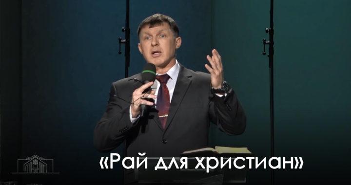 bogosluzhenie-online-24-09-2016-raj-dlya-hristian-mp4_snapshot_20-49_2016-10-01_05-49-03