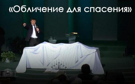 Трансляция церкви «Нижняя» 25.03.2017.mp4_snapshot_00.56.08_[2017.03.25_22.28.23]