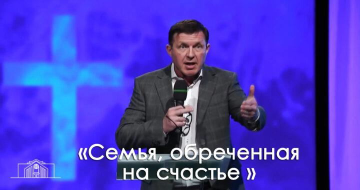 Семья, обреченная на счастье - Виталий Киссер 16.05.2020.mp4_snapshot_18.03.121