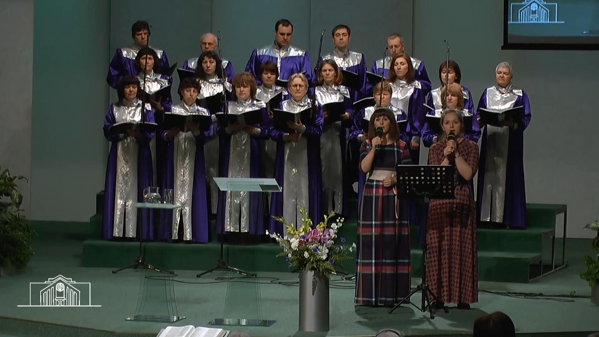Церковный хор — Милость Божья.mp4_snapshot_01.03_[2016.03.28_16.21.22]