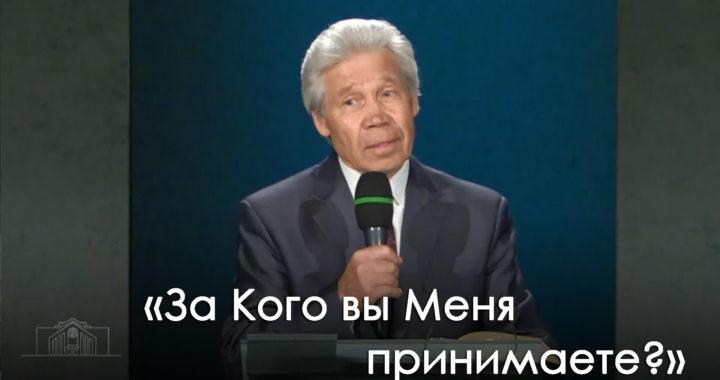 «За Кого вы Меня принимаете» - Виталий Бахтин (25.06.16).mp4_snapshot_06.44_[2016.06.25_13.25.14]