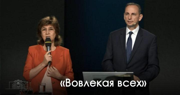 bogosluzhenie-online-10-09-2016-vovlekaya-vseh-mp4_snapshot_00-27-28_2016-09-13_12-09-00