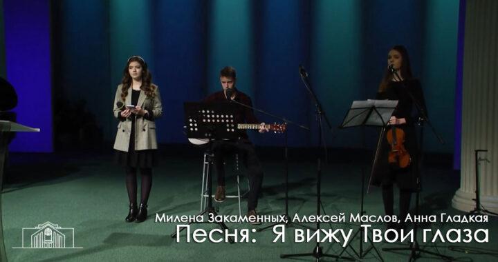 Милена-Закаменных,-Алексей-Маслов,-Анна-Гладкая